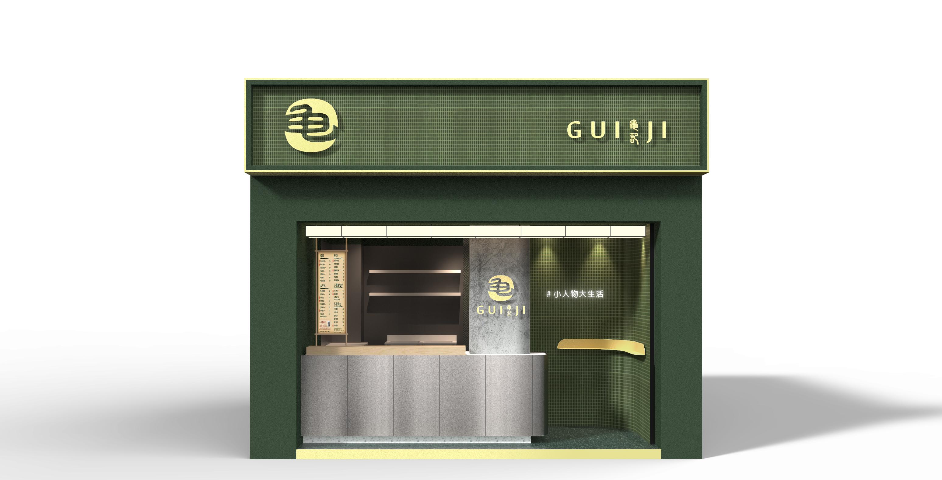 Guiji,龜記,龜記茗品,手搖,旗艦店